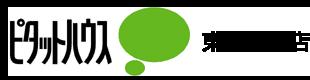 ピタットハウス東小金井店|東小金井・武蔵小金井・武蔵境(中央線)近辺の賃貸・不動産